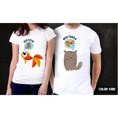 Комплект парных футболок Котик и рыбка