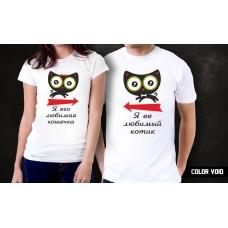 Комплект парных футболок Котик и кошечка