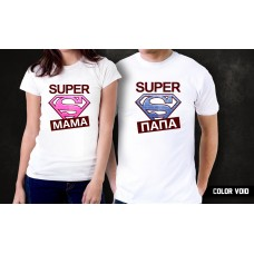 Комплект парных футболок Super