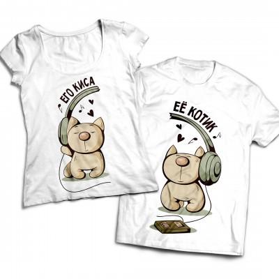 Комплект парных футболок Котик и киса